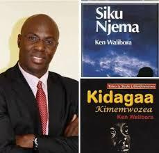 Reknowned Author Ken Walibora found dead