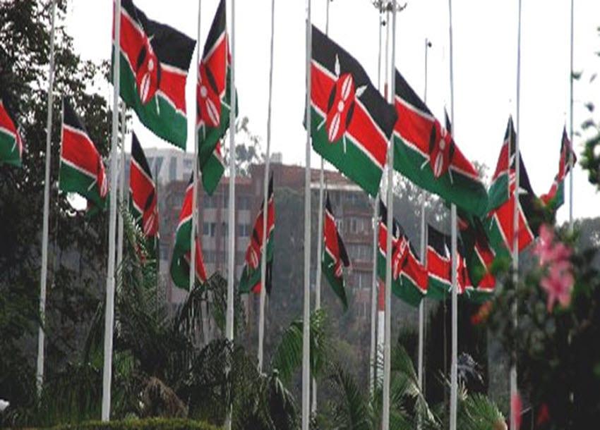 Quiet streets as Kenya marks Huduma Day
